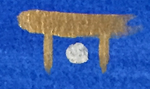 Wisdom's Table Logo